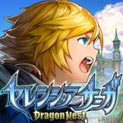 Androidアプリ「セレンシアサーガ:ドラゴンネスト」のアイコン