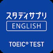 Androidアプリ「スタディサプリENGLISH - TOEIC®L&Rテスト対策 TOEIC®英語学習【スタサプ】」のアイコン