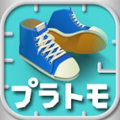 Androidアプリ「プラトモ」のアイコン