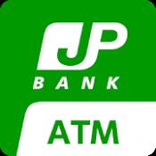 Androidアプリ「ゆうちょ銀行 ATM検索」のアイコン