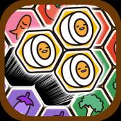 Androidアプリ「ぐでたまブロックパズル」のアイコン