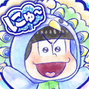 Androidアプリ「にゅ~パズ松さん 新品卒業計画 【おそ松さんパズルゲーム】」のアイコン