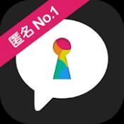 Androidアプリ「HONNE -本音が言える匿名つぶやき&お悩み相談アプリ|恋愛相談から質問までみんなのコミュニティ」のアイコン