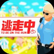 Androidアプリ「逃走中-容疑者を確保せよ!!」のアイコン