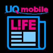 Androidアプリ「UQライフ - 無料でいつでもニュースがサクサク読める!」のアイコン