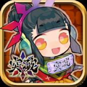 Androidアプリ「突破 Xinobi Championship」のアイコン