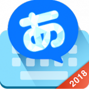 Androidアプリ「TypeQ 日本語入力キーボード:無料きせかえキーボードアプリ、顔文字、絵文字、特殊文字、特殊記号」のアイコン