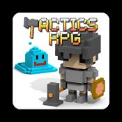 Androidアプリ「タクティクスRPG -孤高の職人- : 完全無料・無課金のローグライク型ターン制RPG」のアイコン