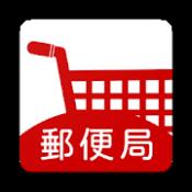 Androidアプリ「郵便局のネットショップ」のアイコン