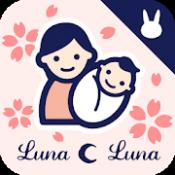 Androidアプリ「ルナルナ ベビー:赤ちゃんの様子が毎日わかる」のアイコン