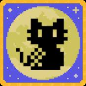 Androidアプリ「CatMagic☆黒猫パパの魔法!家族を守り星達を救おう!☆レトロ8bitMSX風ミサイルコマンド」のアイコン