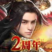 Androidアプリ「三国覇王戦記~乱世の系譜~」のアイコン