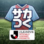 Androidアプリ「サカつくRTW - クラブ経営シミュレーション サッカーゲーム」のアイコン