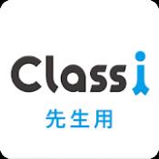 Androidアプリ「Classi先生用」のアイコン