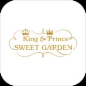 Androidアプリ「SWEET GARDEN App」のアイコン