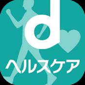 Androidアプリ「dヘルスケア -毎日の歩数をdポイントに-」のアイコン