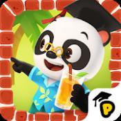 Androidアプリ「Dr. Pandaタウン: バケーション」のアイコン