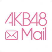 Androidアプリ「AKB48 Mail」のアイコン