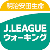 Androidアプリ「明治安田生命Jリーグウォーキング」のアイコン