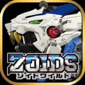 Androidアプリ「ゾイドワイルド」のアイコン