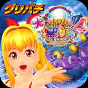 Androidアプリ「[グリパチ]CR大海物語4」のアイコン