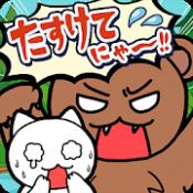Androidアプリ「脱出ゲーム:たすけてにゃ~!!3-迷いの森編-」のアイコン