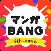 Androidアプリ「マンガBANG!人気漫画が毎日読めるマンガアプリ」のアイコン