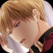 Androidアプリ「異世界王宮乙女ゲーム無料恋愛ゲーム 異世界カレシ」のアイコン