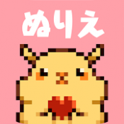 Androidアプリ「お絵かき 大人の塗り絵 ドット絵 ピクセル coloring pixel,Number」のアイコン