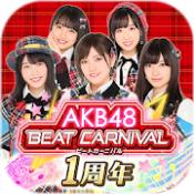 Androidアプリ「AKB48ビートカーニバル」のアイコン