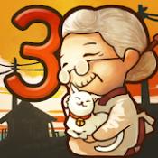 Androidアプリ「ずっと心にしみる育成ゲーム「昭和駄菓子屋物語3」 ~おばあちゃんとねこ~」のアイコン