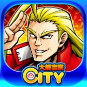 Androidアプリ「HEY!鏡【大都吉宗CITYパチスロ】」のアイコン