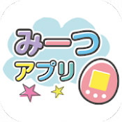 Androidアプリ「たまごっちみーつアプリ」のアイコン
