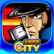 Androidアプリ「押忍!番長【大都吉宗CITYパチスロ】」のアイコン