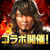 Androidアプリ「九州三国志」のアイコン