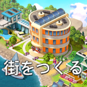 Androidアプリ「City Island 5  - Tycoon Building Offline Sim Game」のアイコン