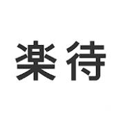 Androidアプリ「不動産投資アプリ-楽待」のアイコン