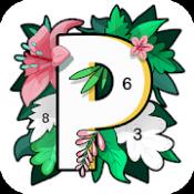 Androidアプリ「Paint.ly - 数字で塗り絵,ぬり絵 ゲーム」のアイコン