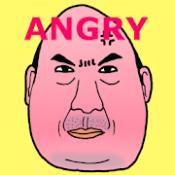 Androidアプリ「怒るおじさん」のアイコン