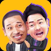 Androidアプリ「千鳥のクセスマホ - 脱出ゲーム」のアイコン