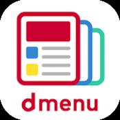 Androidアプリ「dmenuニュース 無料で読めるドコモが提供する安心信頼のニュースアプリ」のアイコン