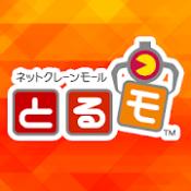 Androidアプリ「ネットクレーンモール「とるモ」 - オンラインクレーンゲームの決定版」のアイコン