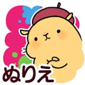 Androidアプリ「女子に人気パズル  無料 大人の塗り絵 お絵かき パズル かわいいイラスト ラブリーな色使い」のアイコン