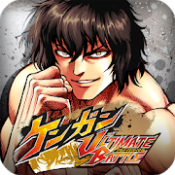 Androidアプリ「ケンガン ULTIMATE BATTLE」のアイコン