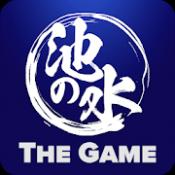 Androidアプリ「緊急SOS!池の水ぜんぶ抜く大作戦 ~ THE GAME ~」のアイコン