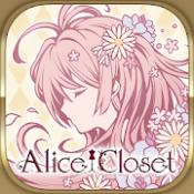 Androidアプリ「Alice Closet」のアイコン