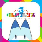 Androidアプリ「けものフレンズ3」のアイコン