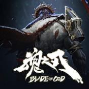 Androidアプリ「Blade of God - 3Dハードコアアクション」のアイコン