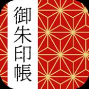 Androidアプリ「無料 御朱印帳アプリ~No.1 30万DL神社・お寺がいいね〜」のアイコン