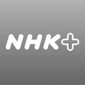 Androidアプリ「NHKプラス」のアイコン